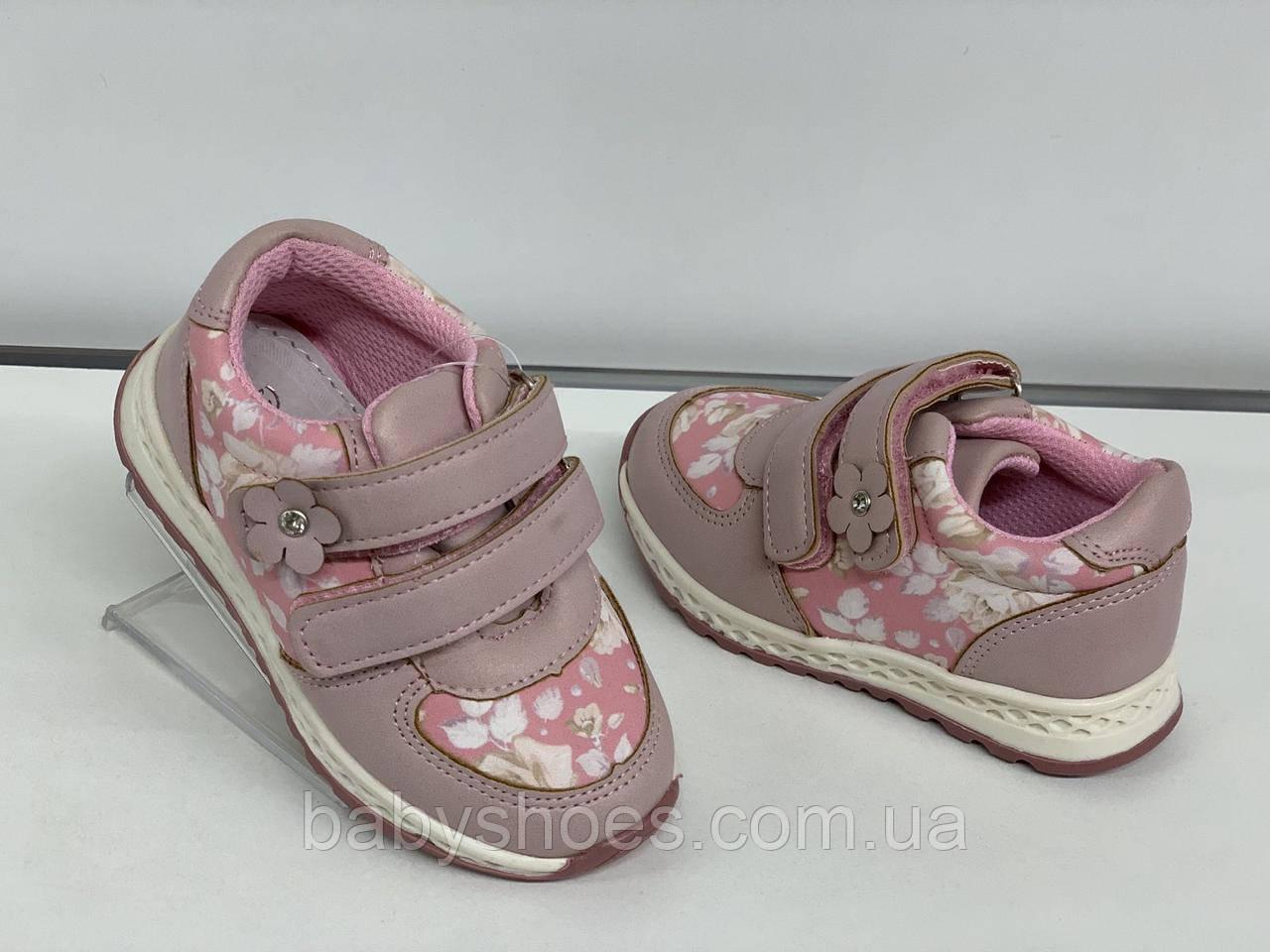 Кроссовки для девочки Clibee р. 21-32 КД-127 КД-128