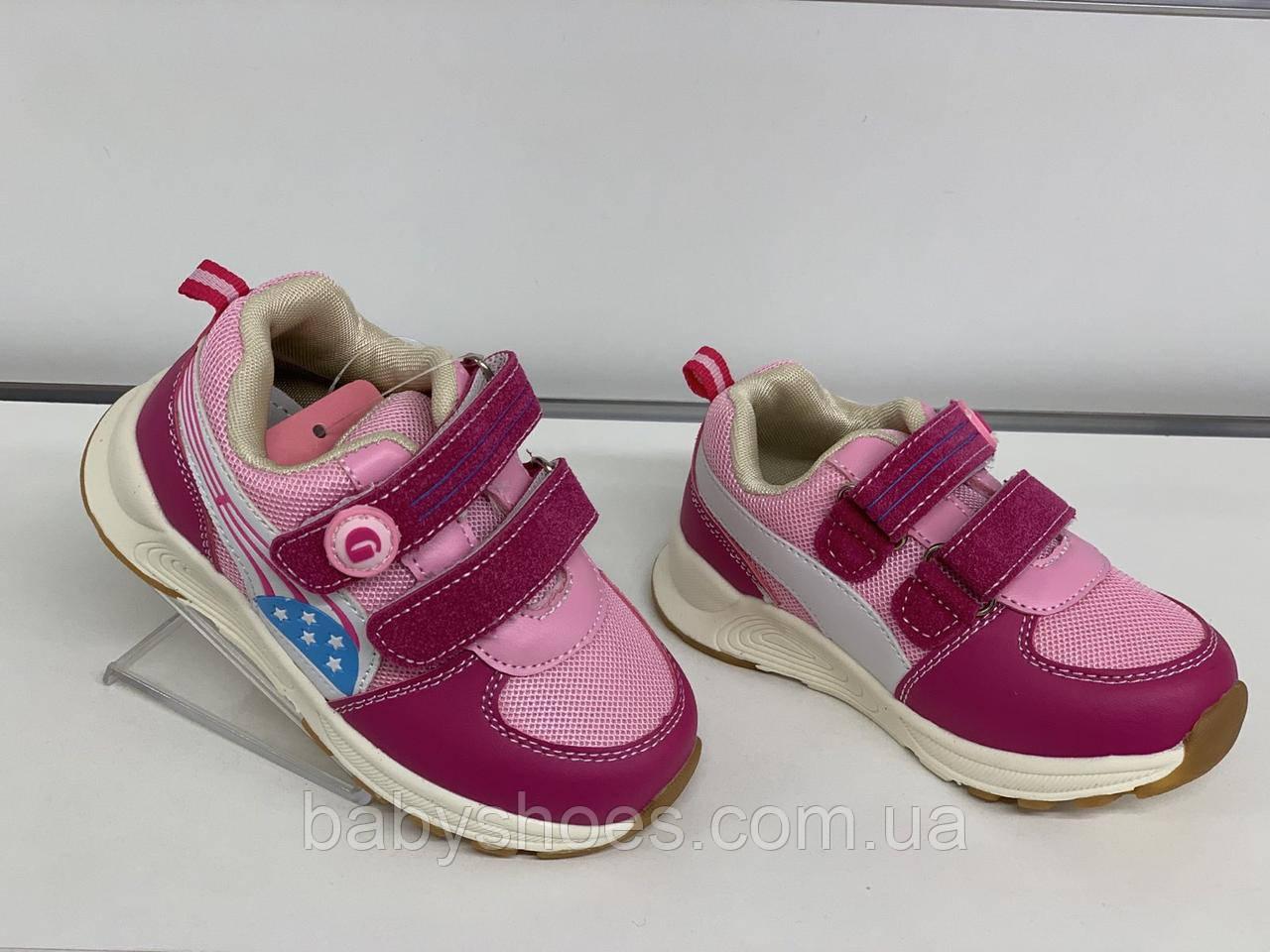 Кроссовки для девочки Tom.m р. 22-26 КД-564