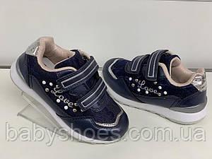 Кроссовки для девочки Bi&Ki р. 27-32 КД-201