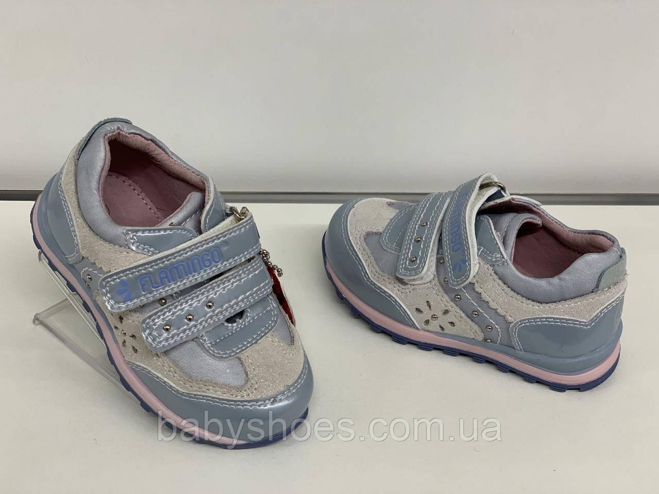 Кроссовки для девочки Flamingo р. 22-27