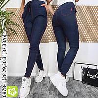 Женские джинсы джоггеры синие полубатал