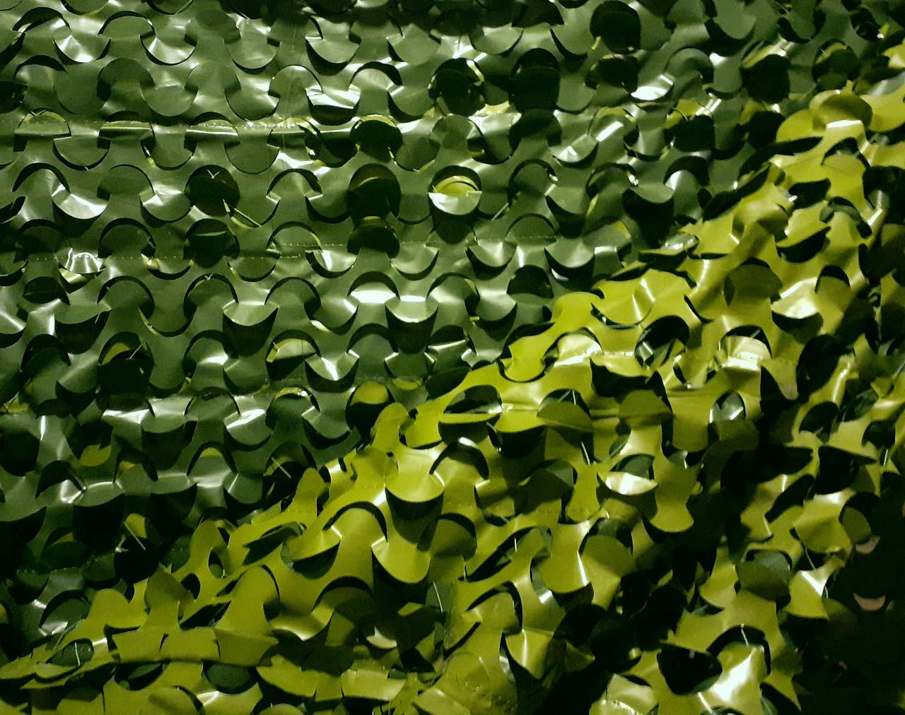 Двухсторонняя маскировочная сетка Camonet Зеленая двухцветная  PE