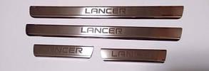 Накладки на пороги Mitsubishi Lancer 9 (Турция)