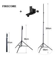 Штатив тринога для лазерного уровня Оригинал Firecore с креплением 3м! (для нивелира)