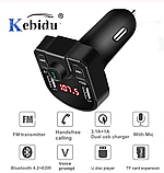 Автомобильный MP3-плеер Bluetooth 4,2 fm-передатчик USB зарядное устройство, фото 3