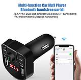 Автомобильный MP3-плеер Bluetooth 4,2 fm-передатчик USB зарядное устройство, фото 7