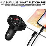 Автомобильный MP3-плеер Bluetooth 4,2 fm-передатчик USB зарядное устройство, фото 9