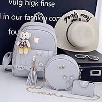 Модные городские рюкзакидля девушек Каролина серый 3 в 1 с брелком мишка, визитницей и сумкой в наборе
