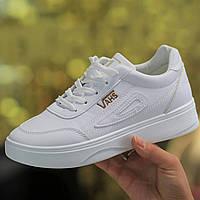 Женские кроссовки белые модные  ( код 1132 ) - жіночі кросівки білі модні, фото 1