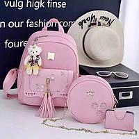 Жіночий рюкзак міський Кароліна рожевий набір 3 в 1 з брелоком ведмедик, фото 1