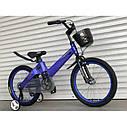 Дитячий двоколісний магнієвий велосипед 16 дюймів Rider ТТ001 синій (від 5 років), фото 2