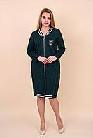 Сукня - кардиган великого розміру зеленого кольору. Розміри 52, 54, 56, 58. Хмельницький