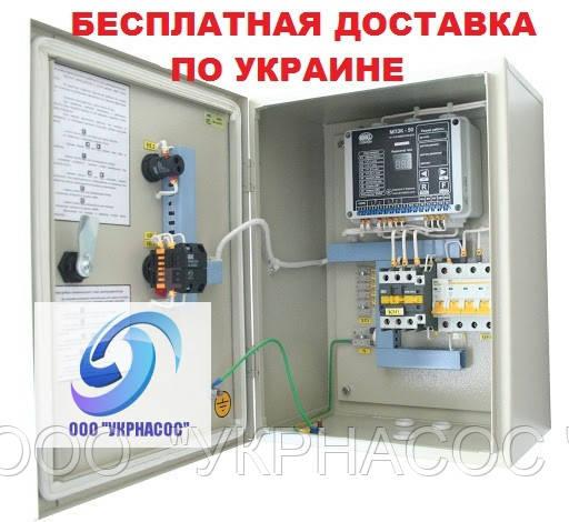 Станция управления Каскад-К 40-60 А