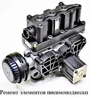 Ремонт элементов пневмоподвески ECAS, ELC
