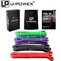 Резиновые петли для подтягиваний, Набор из 4-х петель (от 7 до 56 кг) Петли для спорта U-Powex