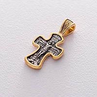 """Православный крест GS  """"Распятие GS  Христово. Молитва """"Да воскреснет Бог"""""""