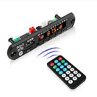 Автомобильный MP3-плеер декодер 12V 5V Bluetooth 5,0 ресивер (автомобильный набор - свободные руки)