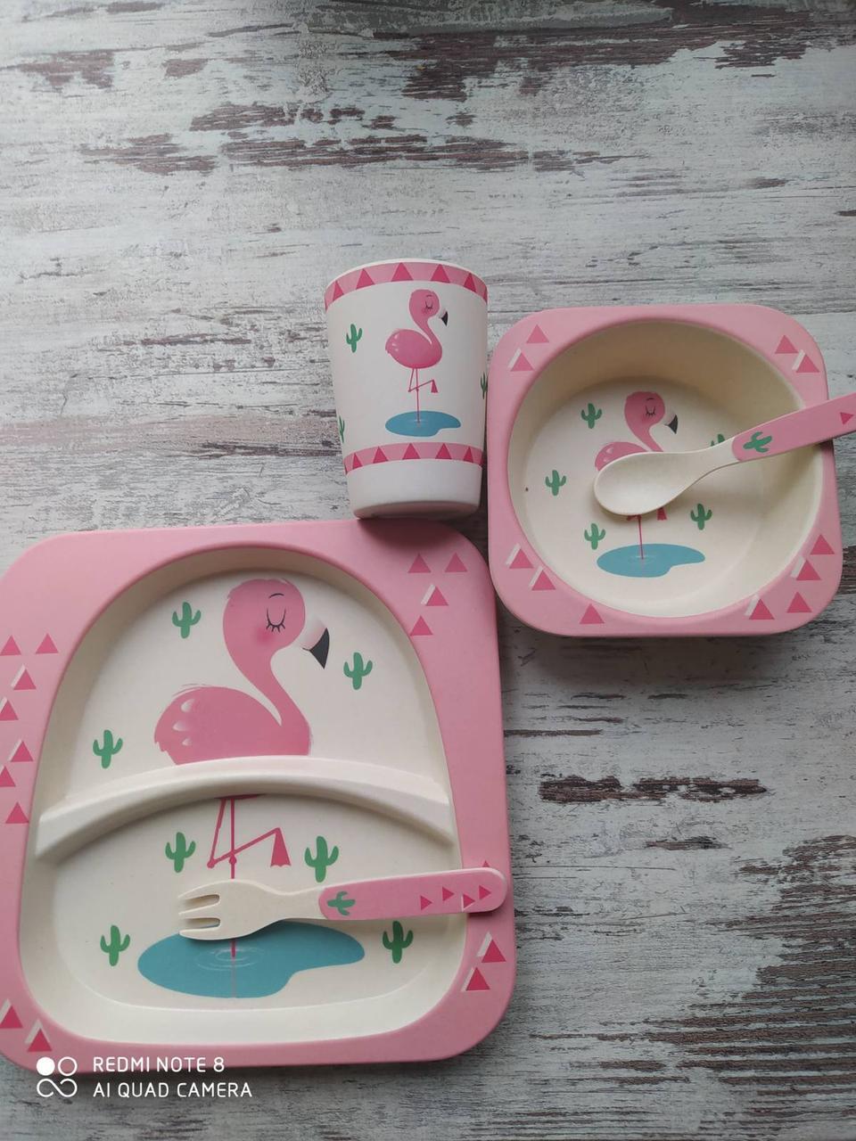 """Набор детской посуды бамбуковой """"Фламинго"""""""