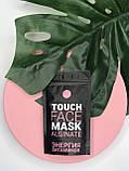 Альгинатная маска для лица Touch Энергия витаминов 50 г, фото 5