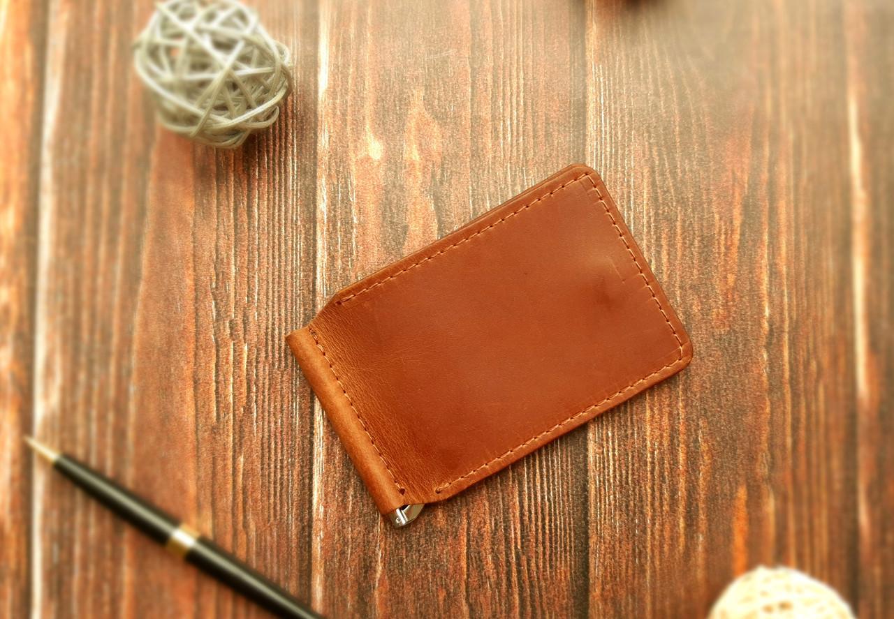 Зажим для денег кожаный на магните, именная гравировка в подарок