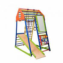 Детский спортивный комплекс KindWood Color Plus  SportBaby, фото 3