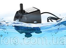 Насос для фонтана  45Вт  2500л/ч