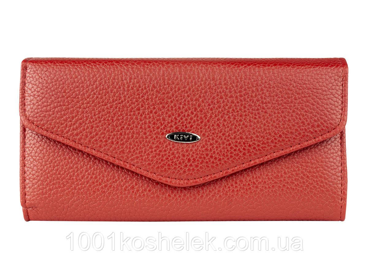 Кошелек женский конверт Kivi Red 651Flotar