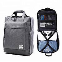 Дорожный рюкзак Tuguan 1718 серый с сумкой для обуви