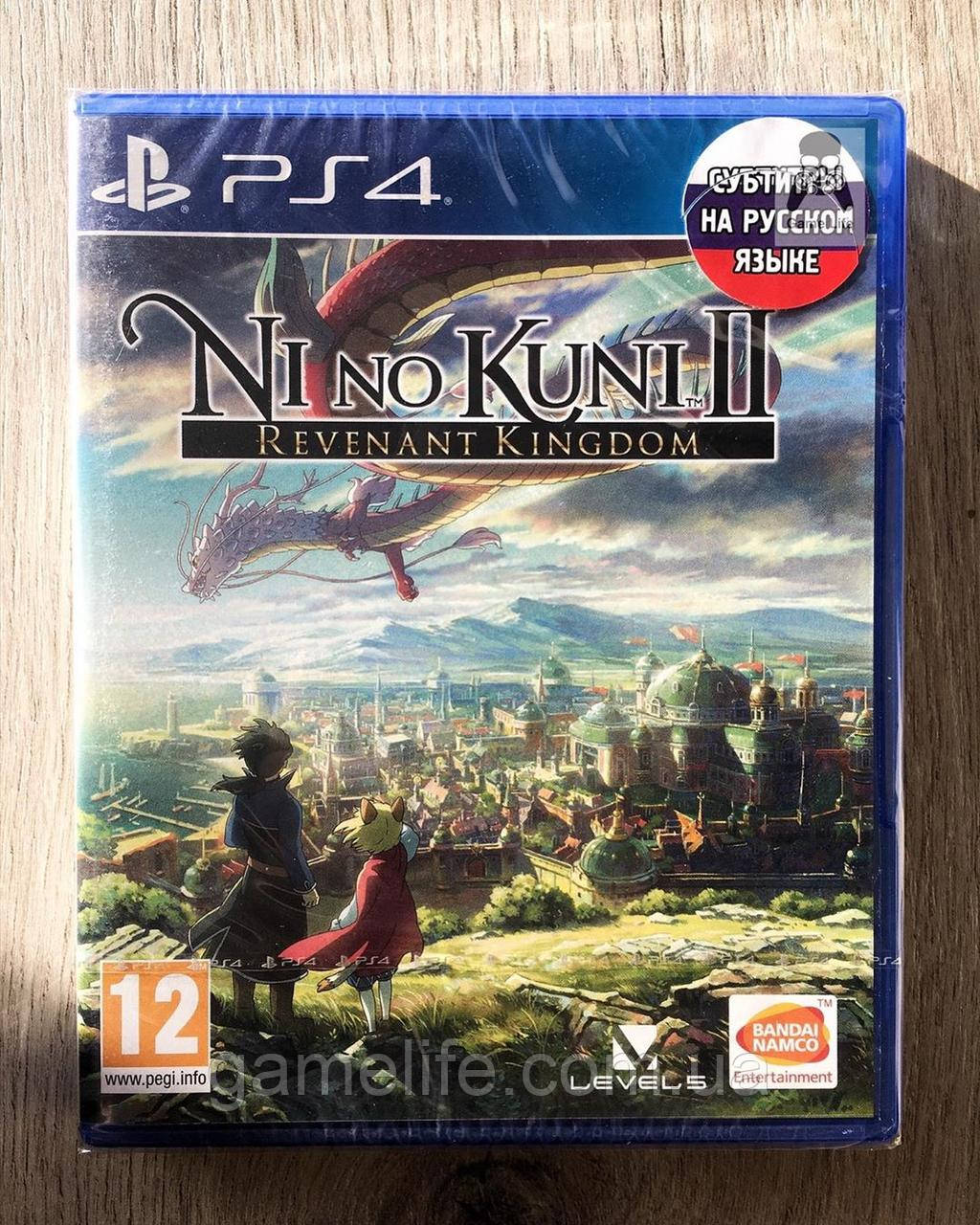 Ni No Kuni 2 Revenant Kingdom (рус. суб) PS4