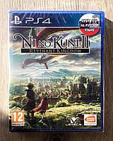 Ni No Kuni 2 Revenant Kingdom (рус. суб) PS4, фото 1