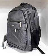 Рюкзак школьный ортопедический серого цвета Dolly 522 на два отделения карман на спинке 30 х 39 х 21см, фото 1
