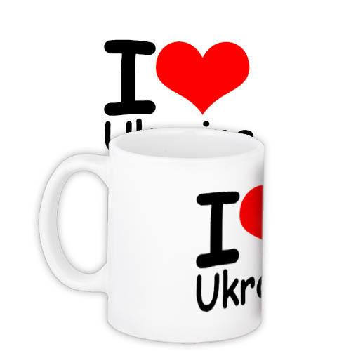 Кружка с принтом I love Ukraine 330 мл (KR_UKR072)