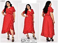 Женское, летнее, легкое платье на запах красное в горошек. Большого размера Р- 48,50,52,54,56,58,60,62
