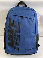 Большой вместительный рюкзак, реплика, фото 1