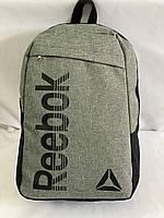 Большой вместительный рюкзак, реплика