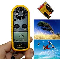 Анемометр  цифровой GM-816 измеритель скорости ветра
