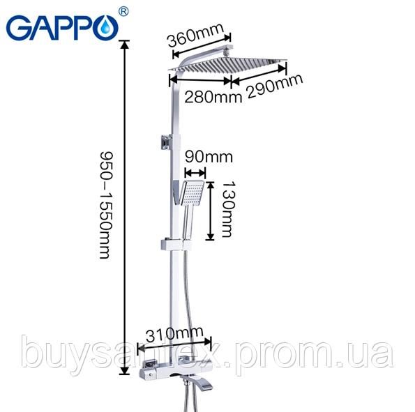 Душова система з верхнім душем, термостатом і ручної лійкою, Gappo Jacob G2407-40