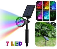 Газонный светильник на солнечной батарее мультицветной 7LED