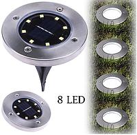 Газонный светильник на солнечной батарее с датчиком освещенности 8LED