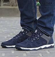 Чоловічі кросівки сітка сині