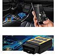 Автосканер AUTOOL A1 ELM327 V1.5 WIFI OBD2 Android/Ios/Windows, лучше чем ELM327, фото 6