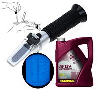 Рефрактометр для антифриза, теплоносителя, электролита, стеклоомывателя  RHA 503ATC