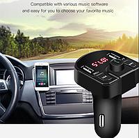 Автомобильный MP3-плеер Bluetooth 4,2 fm-передатчик USB зарядное устройство
