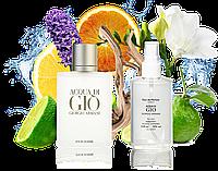 Аналог мужского парфюма Acqua di Gio Pour Homme 110ml в пластике