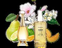 Аналог женского парфюма Jadore 110ml в пластике