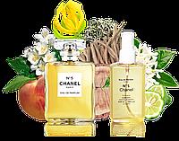 Аналог женского парфюма N5 110ml в пластике