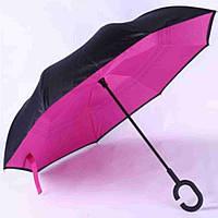 Зонтик одноцветной umbrella, Зонт наоборот, Складной механический зонт, Зонт-перевертыш, Зонт трость розовый, фото 1