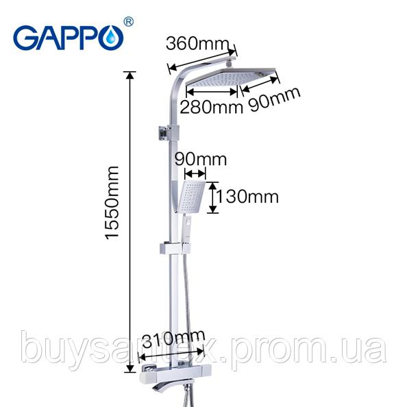 Душова система з верхнім душем, термостатом, виливши є перемикачем на лійку білий / хром G2407-50