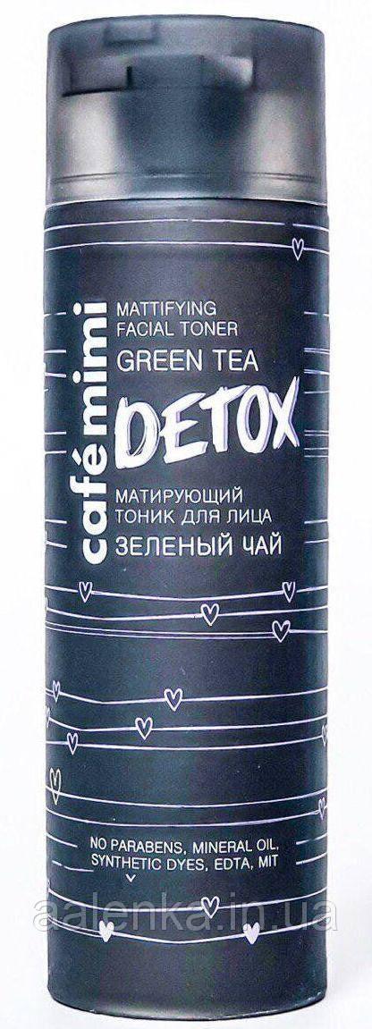 Café mimi органический Тоник для лица Матирующий, 200мл