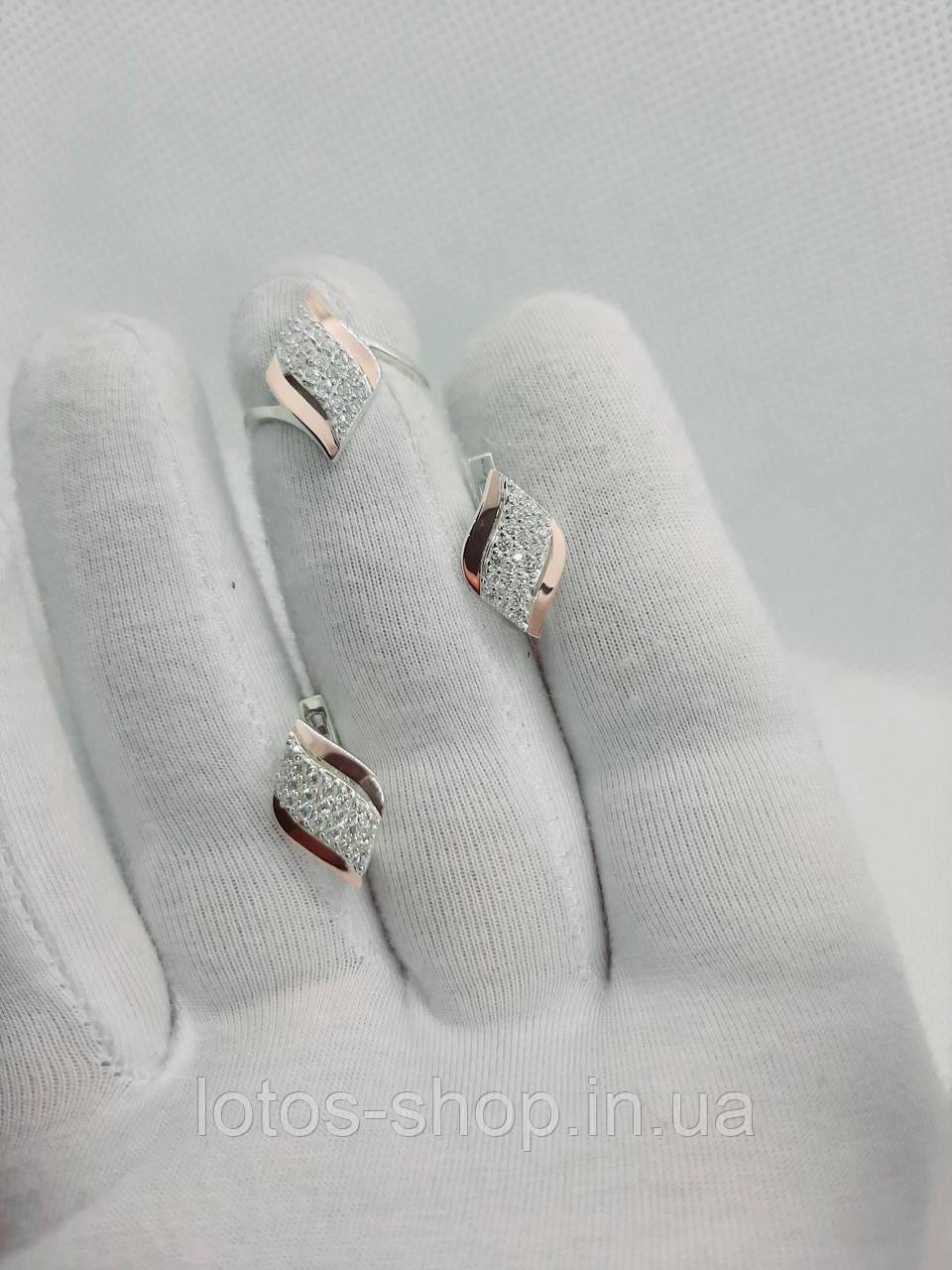 """Серебряный комплект с золотом кольцо серьги """"Дамали"""""""